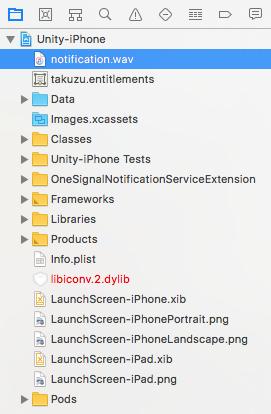 Settings · Easy Mobile User Guide